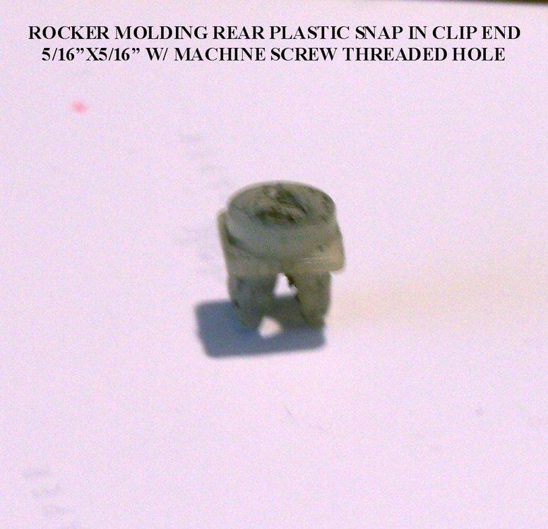 ROCKER MOLDING CLIP.jpg